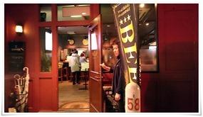 店舗入口@BEER DINING バイエルン