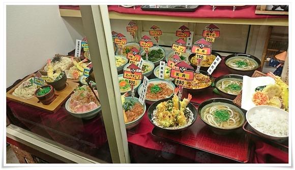店頭のショーケース@かかしうどん本店