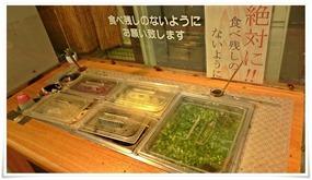 無料サービスの漬物BAR@かかしうどん本店