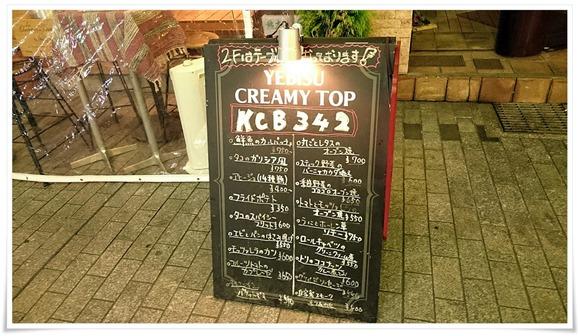 KCB342@小倉北区魚町