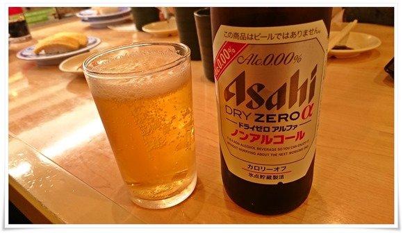 ノンアルで乾杯@無添くら寿司