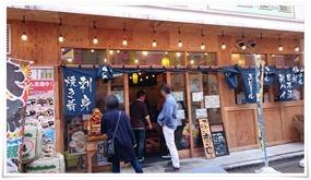店舗入口@大阪満マル 小倉魚町店
