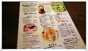 ドリンクメニュー@益正 I'm小倉店