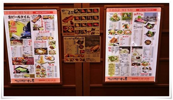 昼飲み最高@竹乃屋 小倉エキナカ店