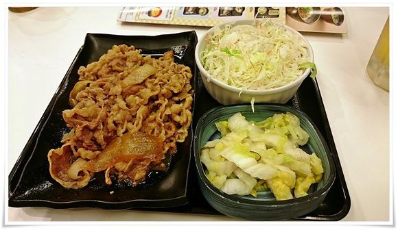 牛皿+ポテサラ+お新香@吉野家小倉京町店
