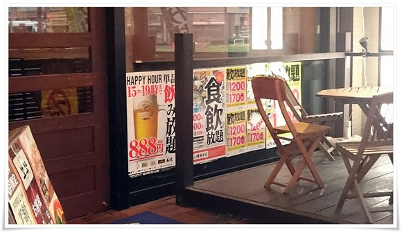 HAPPY HOUR飲み放題@笑笑 八幡駅前店