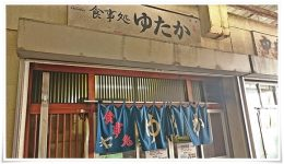 食事処ゆたか@北九州中央卸売市場