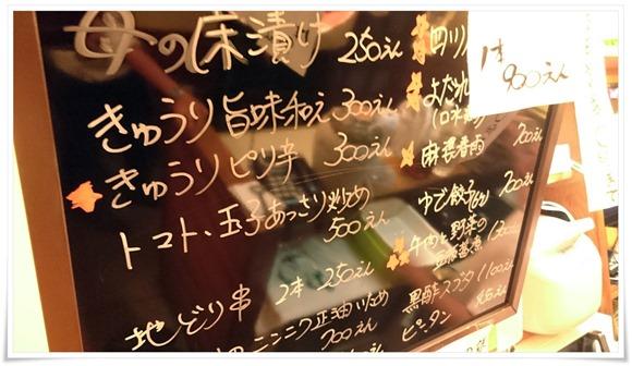 yukata1607002
