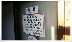 10時から18時まで@別府鉄輪温泉