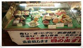 ツマミもあります@日の出寿司