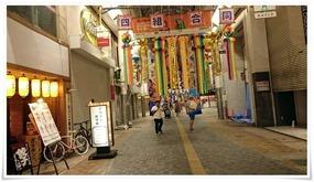 祭りの後の商店街@奇跡の手羽先 サラリーマン横丁
