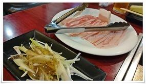 豚バラと塩ねぎ@肉料理 あらい