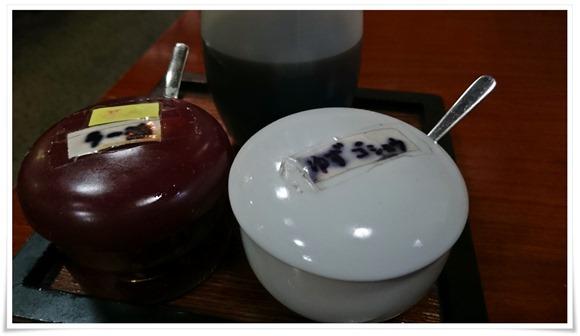 薬味@餃子の味味(みみ)