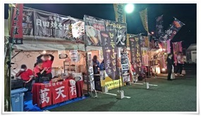 ご当地グルメコーナー@まつり起業祭八幡2016