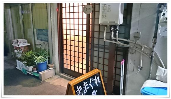 きまぐれ食堂@八幡東区中央