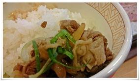 牛小鉢丼@すき家の朝食