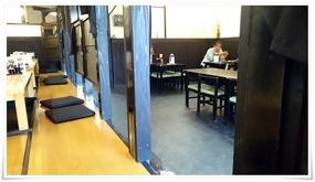通常のテーブル席@うお家905