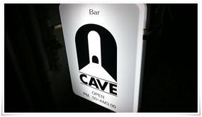 店頭の立て看板@CAVE