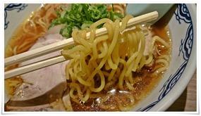 ちぢれ麺最高@中華そば 藤王(ふじおう)