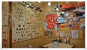店内の様子1@目利きの銀次 小倉新幹線口駅前店