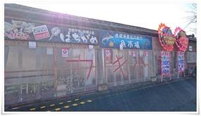 店舗前は駐車禁止@はちがめ