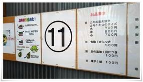 11番テーブル@牡蠣の平尾