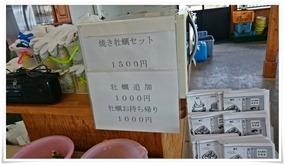 牡蠣焼きセット@恒見焼き喰い処