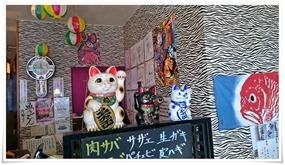 カープのサイン多数@魚料理 びびんや