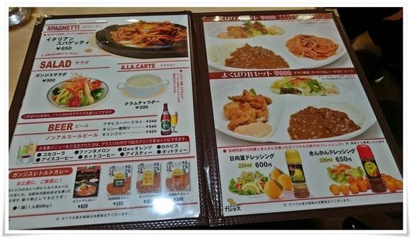 スパゲティ・セットメニュー@味のガンジス