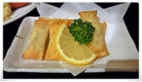 チーズの巻揚@喰わんか屋 中央町店