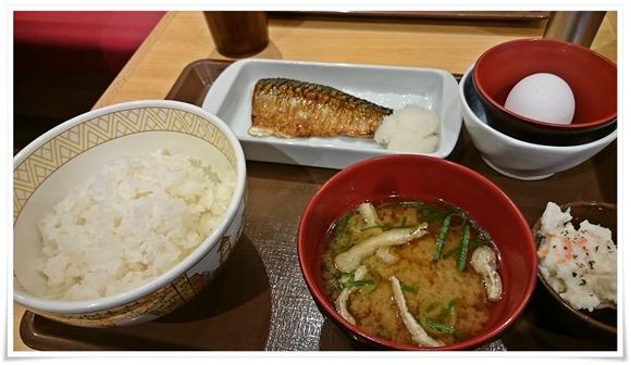 塩さばたまごかけご飯朝食@すき家 小倉北西港店