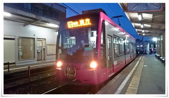 三ヶ森駅から徒歩5分@居酒屋ぼんばぁ