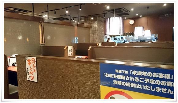 テーブル席@牛角 八幡駅前店