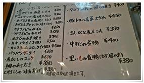 おすすめメニュー@しらすくじら天神店