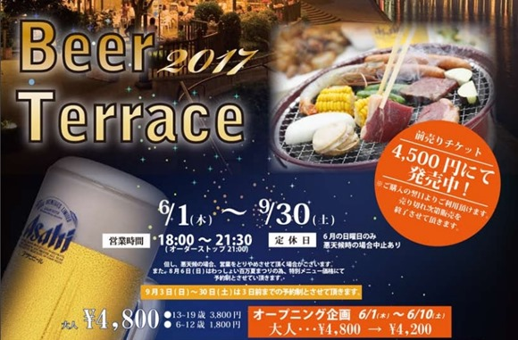 kokura-terrace-2017