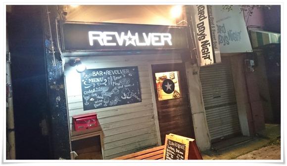REVOLVER@八幡西区藤田