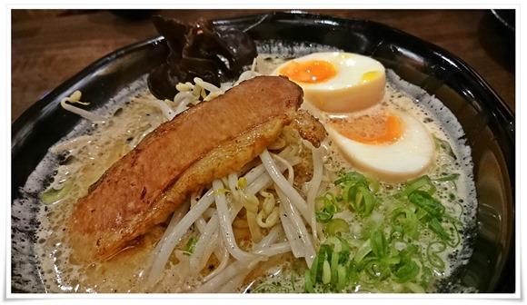 味玉味噌ラーメン@二代目とも屋 門司店