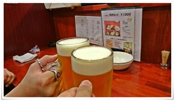 生ビールで乾杯@手羽先唐揚げてばや