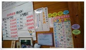 炭代500円@蓑島カキ直売所