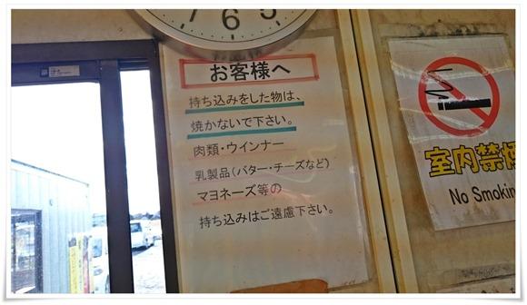 持ち込みNG@蓑島カキ直売所