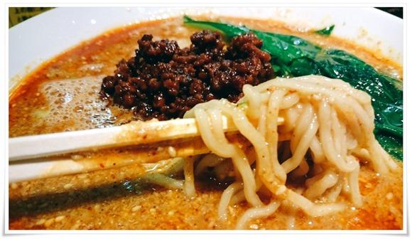 激ウマ担々麺@らーめんKIWAMI