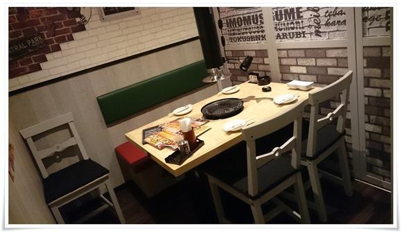 個室テーブル席@赤から 戸畑鞘ヶ谷店