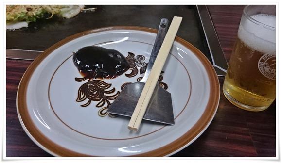 取り皿@お好み焼 伊代