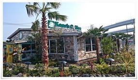 店舗周辺の植物@コナズ珈琲 八幡店