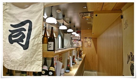店内の様子@立ち食い寿司酒場 すし吉三平