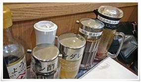 タレの数々@じゅうじゅうカルビ