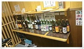 立ち飲みスペース@たかちゃん亭