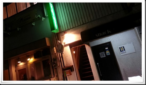 Drago Pizza@黒崎の外観