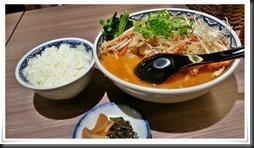 担々麺@中華そば藤王