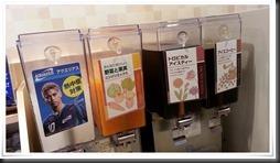 ニンジンミックス@ガスト北九州平野店